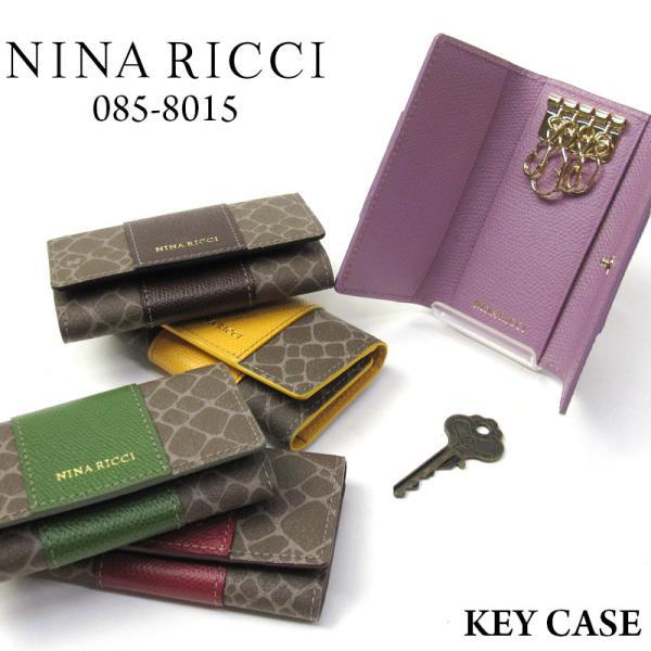ニナリッチ キーケース レディース 085-8828 NINA RICCI 母の日ギフト|hanakura-kaban