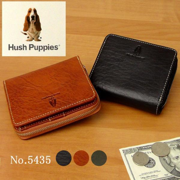 ハッシュパピーHushPuppies二つ折り財布5435本革メンズ財布男性彼氏プレゼント