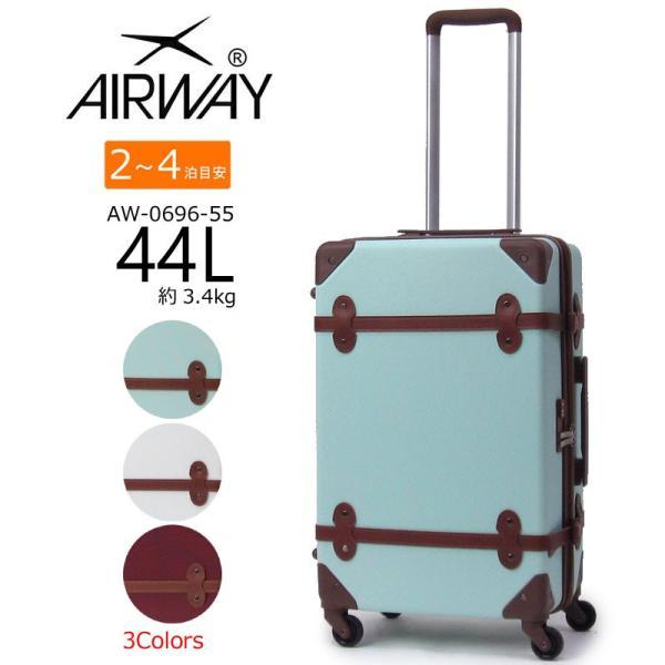 2c9e57455f0 エアウェイ AIRWAY スーツケース トランク型キャリーバッグ 44L 3.4kg 2泊-4泊