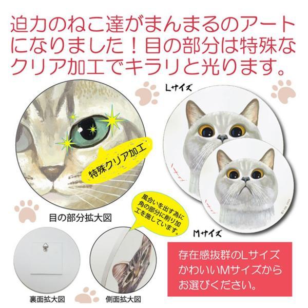 送料無料 木製ラウンドアート 3色トリオ M 違う種類の3匹の猫のつぶらな瞳のかわいい壁掛け 糸井忠晴|hanakyu|08