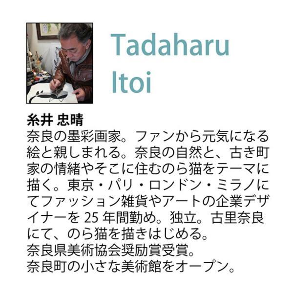 送料無料 木製ラウンドアート 3色トリオ M 違う種類の3匹の猫のつぶらな瞳のかわいい壁掛け 糸井忠晴|hanakyu|09