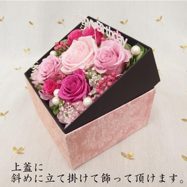 プリザーブドフラワー 誕生日 ボックス 枯れない花 フラワーボックス フラワーBOX 結婚祝い 結婚記念日 サプライス ピンク 赤 黄色 誕生日ボックス|hanaland87|05