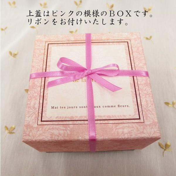 プリザーブドフラワー 誕生日 ボックス 枯れない花 フラワーボックス フラワーBOX 結婚祝い 結婚記念日 サプライス ピンク 赤 黄色 誕生日ボックス|hanaland87|06