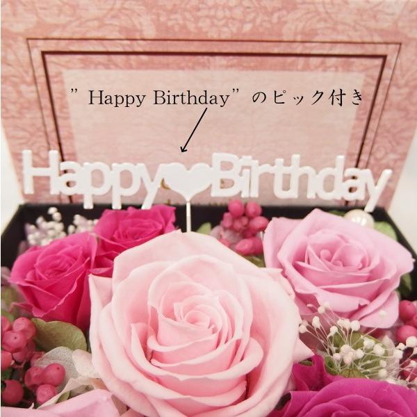 プリザーブドフラワー 誕生日 ボックス 枯れない花 フラワーボックス フラワーBOX 結婚祝い 結婚記念日 サプライス ピンク 赤 黄色 誕生日ボックス|hanaland87|07