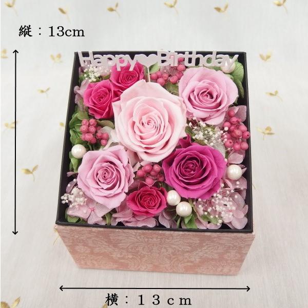 プリザーブドフラワー 誕生日 ボックス 枯れない花 フラワーボックス フラワーBOX 結婚祝い 結婚記念日 サプライス ピンク 赤 黄色 誕生日ボックス|hanaland87|09