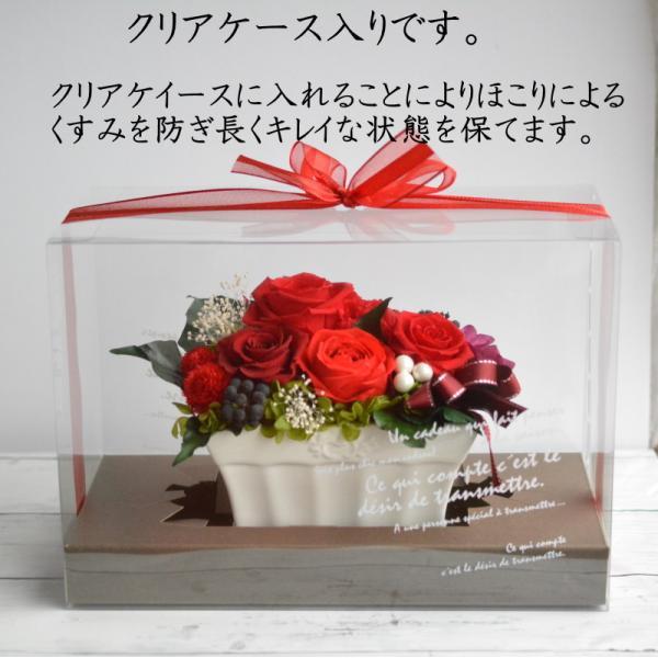 プリザーブドフラワー 誕生日 還暦 60才 送別 赤バラ 赤系 枯れない花 花ギフト プレゼント 新築祝い クリアケース入り カーニバルルージュ|hanaland87|05