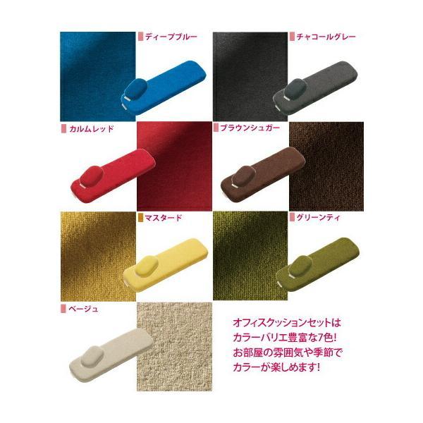 オフィスクッションセット 日本製 高反発+低反発 マウスパッド キーボードパッド|hanalolo|02