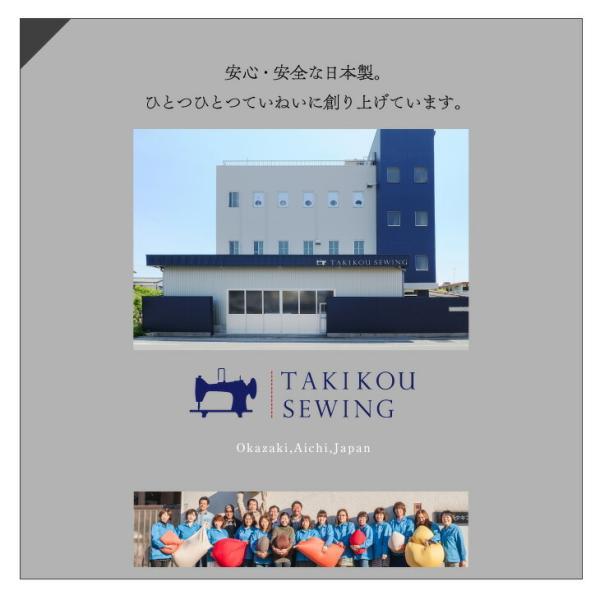 オフィスクッションセット 日本製 高反発+低反発 マウスパッド キーボードパッド|hanalolo|04