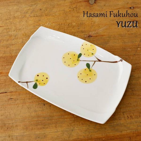 波佐見焼 角皿 手描き柚子 ゆず おしゃれ かわいい 高級 食器 皿 長角皿 長皿