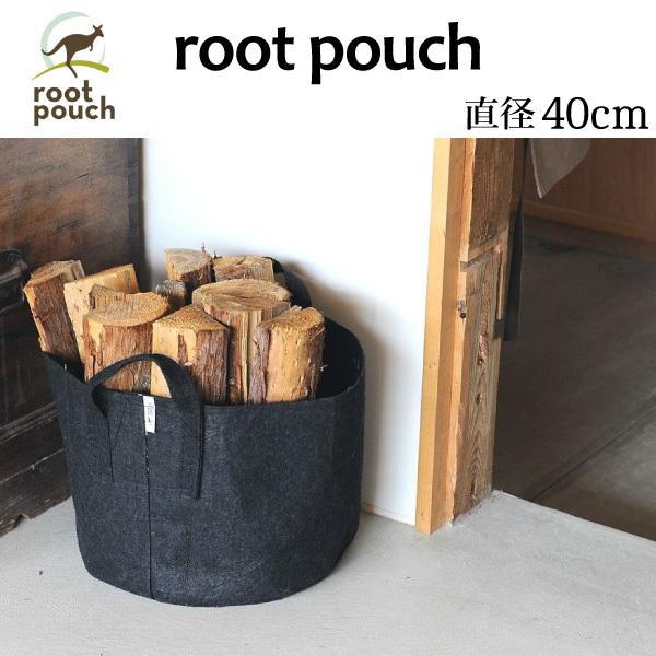 root pouch (ルーツポーチ) 直径40cm  Black/黒<宅配便でお届け> 持ち手の付いた不織布ポット #10|hanamiki