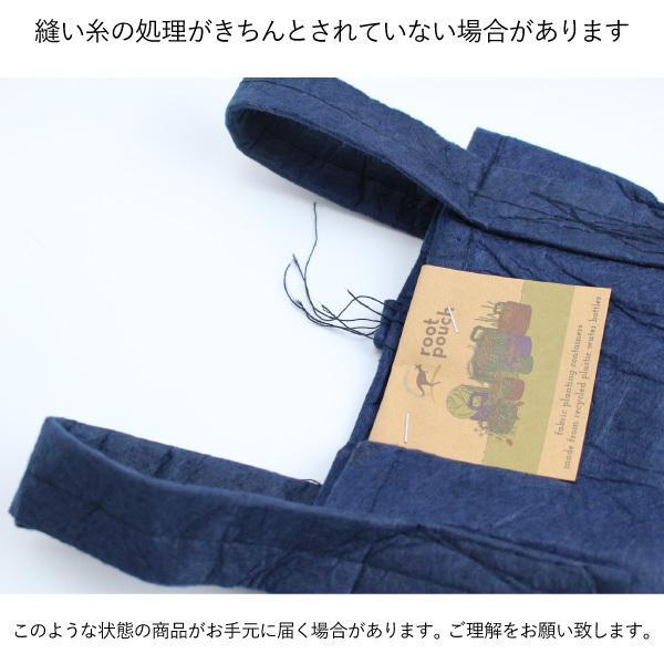 root pouch (ルーツポーチ) 直径40cm  Black/黒<宅配便でお届け> 持ち手の付いた不織布ポット #10|hanamiki|06