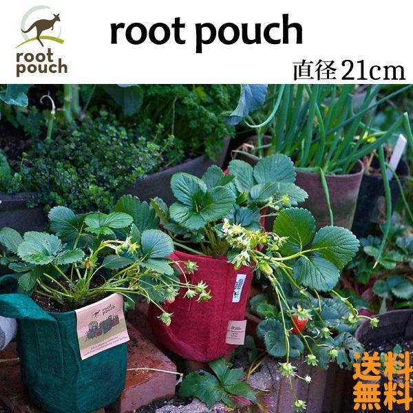 root pouch (ルーツポーチ) 直径21cm  【メール便送料無料】 持ち手の付いた不織布ポット 選べる5色 # 2  hanamiki