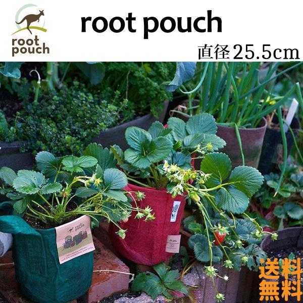 root pouch (ルーツポーチ) 直径25.5cm 【メール便送料無料】 持ち手の付いた不織布ポット 選べる5色 #3 |hanamiki