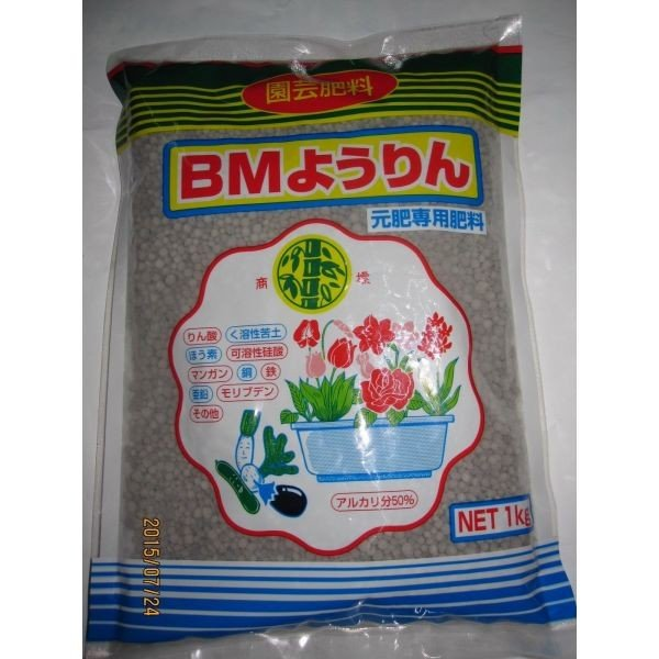 ボウソ、マンガン入り BMようりん 1kg 土壌改良剤 元肥
