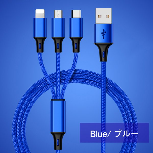 iPhone スマホ 充電ケーブル Lightning / Micro USB / USB Type-C 3in1 ライトニングケーブル 同時充電|hanaro|11