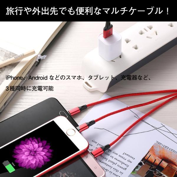 iPhone スマホ 充電ケーブル Lightning / Micro USB / USB Type-C 3in1 ライトニングケーブル 同時充電|hanaro|04