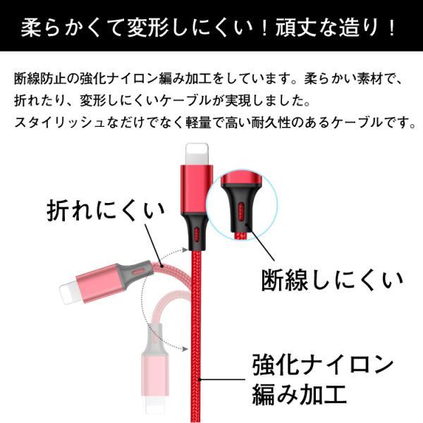 iPhone スマホ 充電ケーブル Lightning / Micro USB / USB Type-C 3in1 ライトニングケーブル 同時充電|hanaro|05