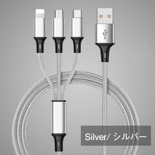 iPhone スマホ 充電ケーブル Lightning / Micro USB / USB Type-C 3in1 ライトニングケーブル 同時充電|hanaro|09