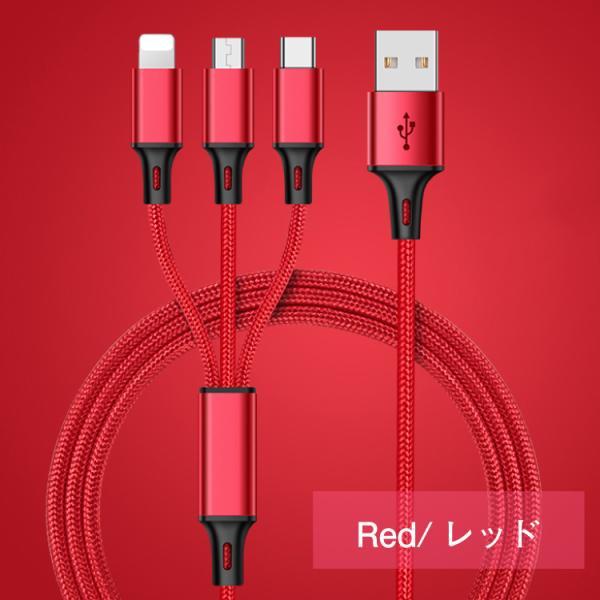 iPhone スマホ 充電ケーブル Lightning / Micro USB / USB Type-C 3in1 ライトニングケーブル 同時充電|hanaro|10