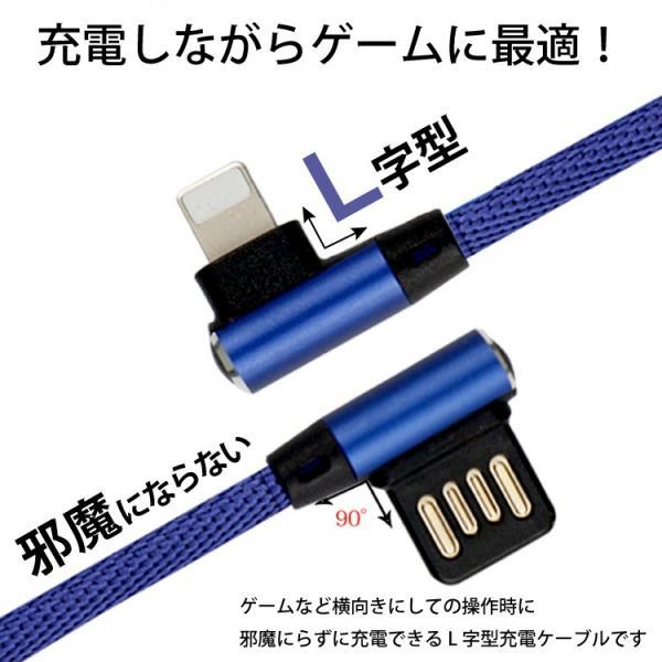 Lightning / Micro USB / USB Type-C L字型 急速充電 ケーブル データ転送 アルミ 合金 コネクタ TPE スマホ iPhone Android 送料無料|hanaro|02