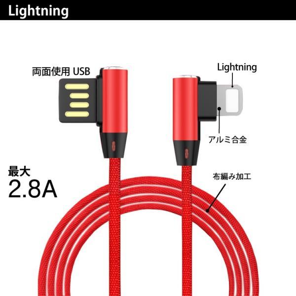 Lightning / Micro USB / USB Type-C L字型 急速充電 ケーブル データ転送 アルミ 合金 コネクタ TPE スマホ iPhone Android 送料無料|hanaro|13