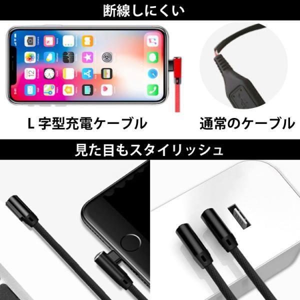 Lightning / Micro USB / USB Type-C L字型 急速充電 ケーブル データ転送 アルミ 合金 コネクタ TPE スマホ iPhone Android 送料無料|hanaro|03