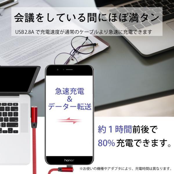 Lightning / Micro USB / USB Type-C L字型 急速充電 ケーブル データ転送 アルミ 合金 コネクタ TPE スマホ iPhone Android 送料無料|hanaro|06