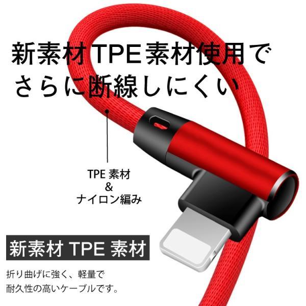 Lightning / Micro USB / USB Type-C L字型 急速充電 ケーブル データ転送 アルミ 合金 コネクタ TPE スマホ iPhone Android 送料無料|hanaro|09