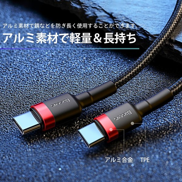 USB C Type-C 充電ケーブル 1m 2m MacBook スマフォ スマートフォン Android 軽量 急速充電 データ転送 PD対応 Galaxy Huawei アンドロイド usbケーブル|hanaro|05