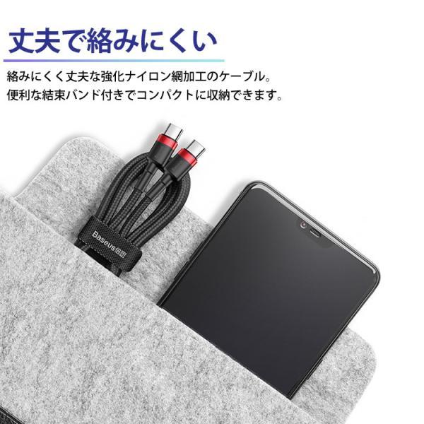 USB C Type-C 充電ケーブル 1m 2m MacBook スマフォ スマートフォン Android 軽量 急速充電 データ転送 PD対応 Galaxy Huawei アンドロイド usbケーブル|hanaro|07