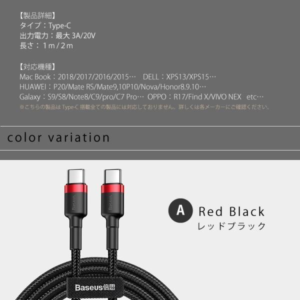 USB C Type-C 充電ケーブル 1m 2m MacBook スマフォ スマートフォン Android 軽量 急速充電 データ転送 PD対応 Galaxy Huawei アンドロイド usbケーブル|hanaro|09