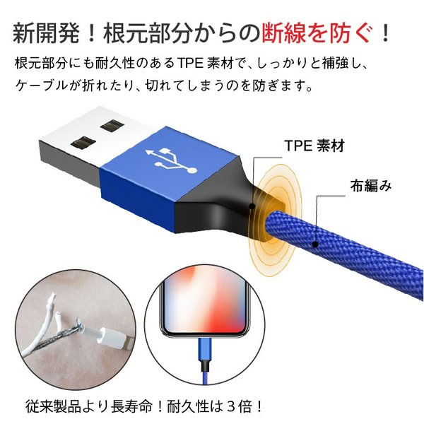 Lightning / Micro USB 両面 リバーシブル 急速充電 ケーブル ライトニングケーブル データ転送可能 microusb usbケーブル hanaro 04
