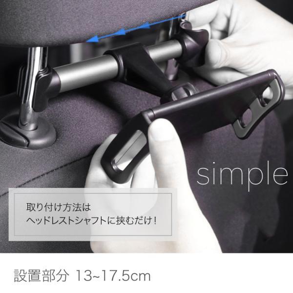 iphone 後部座席用 スタンド Android ipad タブレット 車 車載ホルダー 多機種対応 360度回転 固定型 動画鑑賞 簡単設置 簡単取付 送料無料|hanaro|04