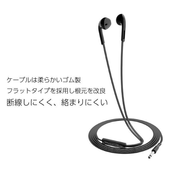 イヤホン マイク付き リモコン かわいい インナーイヤー シンプル 有線 オープン型 開放型 通話 スライド式 iPhone Android|hanaro|03