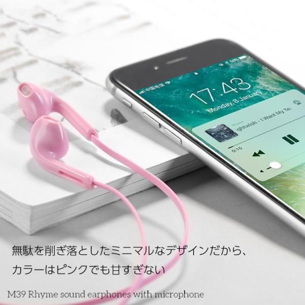 イヤホン マイク付き リモコン かわいい インナーイヤー シンプル 有線 オープン型 開放型 通話 スライド式 iPhone Android|hanaro|04