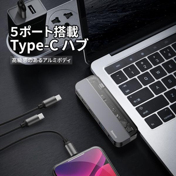 USB C ハブ Type C MacBook Pro 2016 2017 2018 Air 2018 変換 HDMI出力 5in1 USB3.0 Type-Cハブ PD対応 4K高画質 ipad hub hanaro 02