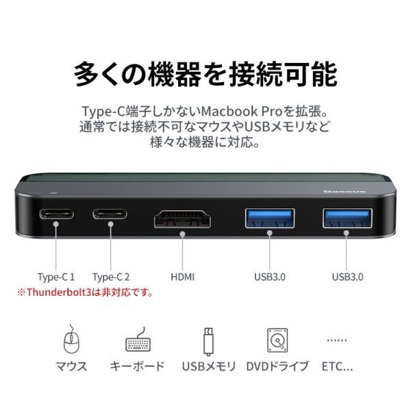 USB C ハブ Type C MacBook Pro 2016 2017 2018 Air 2018 変換 HDMI出力 5in1 USB3.0 Type-Cハブ PD対応 4K高画質 ipad hub hanaro 03