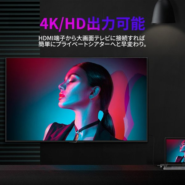 USB C ハブ Type C MacBook Pro 2016 2017 2018 Air 2018 変換 HDMI出力 5in1 USB3.0 Type-Cハブ PD対応 4K高画質 ipad hub hanaro 05