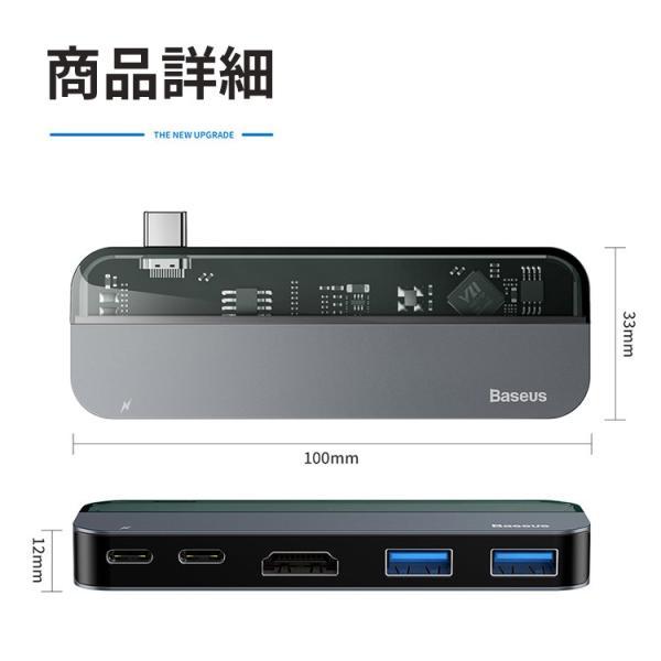 USB C ハブ Type C MacBook Pro 2016 2017 2018 Air 2018 変換 HDMI出力 5in1 USB3.0 Type-Cハブ PD対応 4K高画質 ipad hub hanaro 07