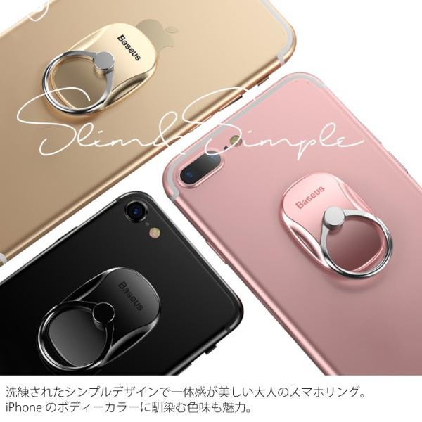 スマホ リング バンカーリング 落下防止 スマホリング ホールドリング スタンド ホルダー 指輪型 薄型 スマートフォン iPhone Galaxy Android Xperia 送料無料|hanaro|03