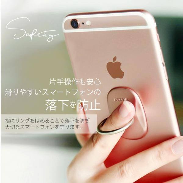 スマホ リング バンカーリング 落下防止 スマホリング ホールドリング スタンド ホルダー 指輪型 薄型 スマートフォン iPhone Galaxy Android Xperia 送料無料|hanaro|04