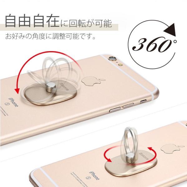 スマホ リング バンカーリング 落下防止 スマホリング ホールドリング スタンド ホルダー 指輪型 薄型 スマートフォン iPhone Galaxy Android Xperia 送料無料|hanaro|07