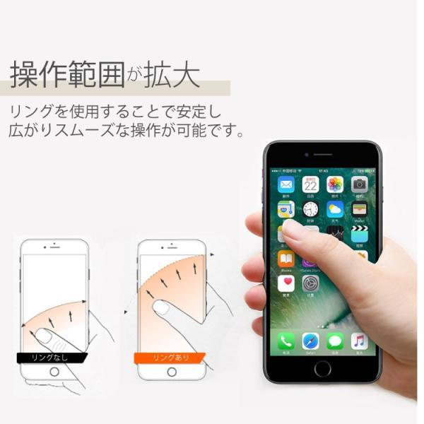 スマホ リング バンカーリング 落下防止 スマホリング ホールドリング スタンド ホルダー 指輪型 薄型 スマートフォン iPhone Galaxy Android Xperia 送料無料|hanaro|08