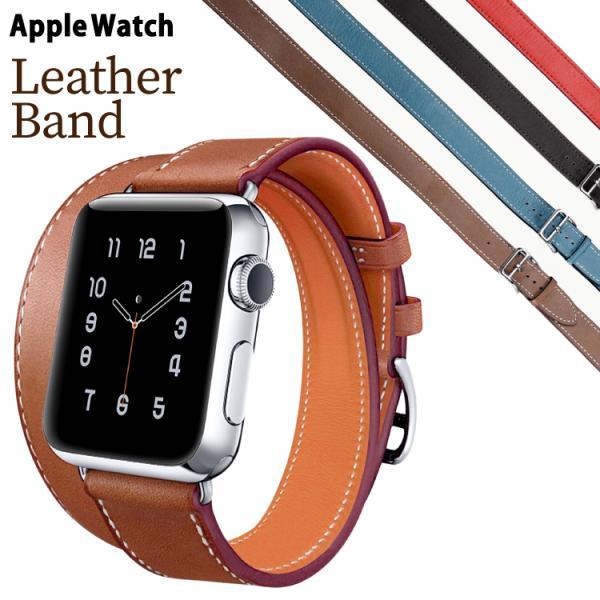 アップルウォッチ バンド レザー ベルト 皮 革 二重巻き apple watch series4 40mm 44mm 38mm 42mm ループ 交換 Series series3 Series2 Series1 送料無料|hanaro