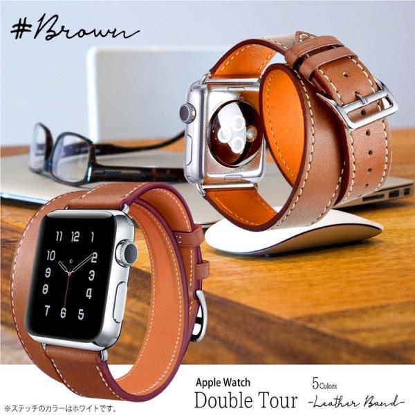 アップルウォッチ バンド レザー ベルト 皮 革 二重巻き apple watch series4 40mm 44mm 38mm 42mm ループ 交換 Series series3 Series2 Series1 送料無料|hanaro|11