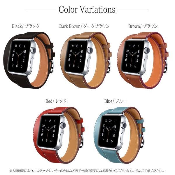 アップルウォッチ バンド レザー ベルト 皮 革 二重巻き apple watch series4 40mm 44mm 38mm 42mm ループ 交換 Series series3 Series2 Series1 送料無料|hanaro|12