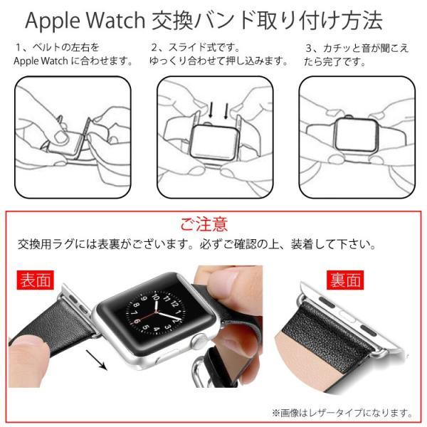 アップルウォッチ バンド レザー ベルト 皮 革 二重巻き apple watch series4 40mm 44mm 38mm 42mm ループ 交換 Series series3 Series2 Series1 送料無料|hanaro|13