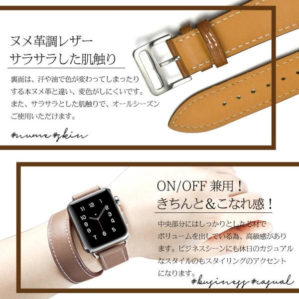 アップルウォッチ バンド レザー ベルト 皮 革 二重巻き apple watch series4 40mm 44mm 38mm 42mm ループ 交換 Series series3 Series2 Series1 送料無料|hanaro|05