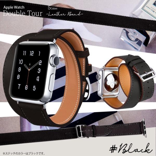 アップルウォッチ バンド レザー ベルト 皮 革 二重巻き apple watch series4 40mm 44mm 38mm 42mm ループ 交換 Series series3 Series2 Series1 送料無料|hanaro|07