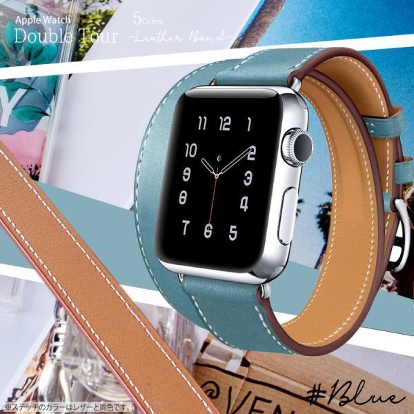 アップルウォッチ バンド レザー ベルト 皮 革 二重巻き apple watch series4 40mm 44mm 38mm 42mm ループ 交換 Series series3 Series2 Series1 送料無料|hanaro|09
